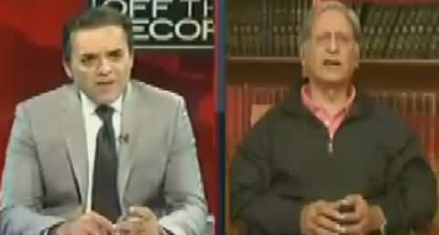 Off The Record (Special Show) – 2nd December 2016
