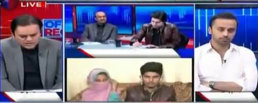 Off The Record (Special Talk With Zainab's Brother & Sister) - 23rd January 2018