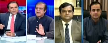 Off The Record (Supreme Court Angry on Govt) - 13th April 2020