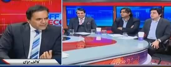 Off The Record (Supreme Court Hearing on Fake Accounts Case) - 7th January 2019
