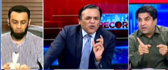Off The Record (Supreme Court Judgement, PTI Performance) - 26th August 2021