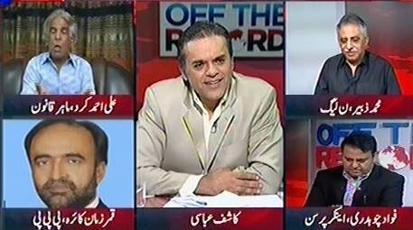 Off The Record (Supreme Court Verdict on Military Courts) – 5th August 2015