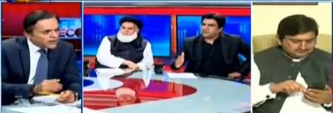 Off The Record (Surety Bond Condition For Nawaz Sharif?) - 13th November 2019