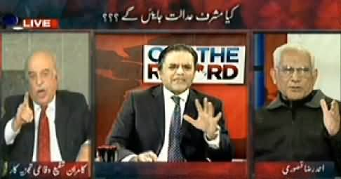 Off The Record (Talban Ne Army Chief, PM Aur ISI Chief Se Milne Ka Mutalba Kar Diya) – 6th February 2014