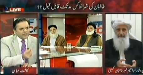 Off The Record (Taliban Ki Demands Kis Had Tak Qabel e Qabool Hain?) – 10th February 2014