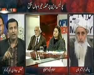 Off The Record (Taliban Ne Karachi Attack Ki Zimmedari Le Li) – 13th February 2014
