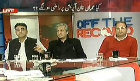 Off The Record (Taliban Ne Media Par Hamlon Ka Elaan Kar Diya) - 23rd January 2014