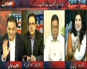 Off The Record (Taliban Should Be Allowed To Open Office In Pakistan - Imran Khan) - 25th September 2013