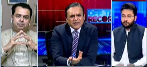 Off The Record (Taliban Vs Ahmad Masood, PDM) - 23rd August 2021