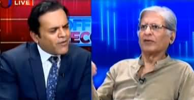 Off The Record (Talk With Aitzaz Ahsan on Long March & Other Issues) - 19th September 2019