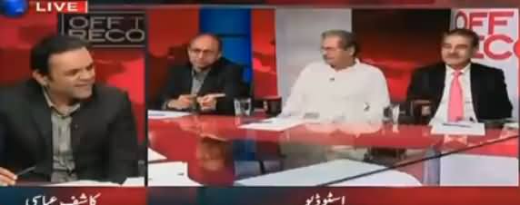Off The Record (Third Hearing of Panama Case After JIT) - 19th July 2017