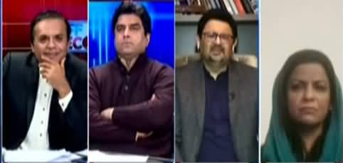 Off The Record (TI Report, Corruption On Rise in Pakistan) - 28th January 2021