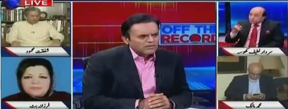 Off The Record (Tickets Distribution of Political Parties) - 12th June 2018