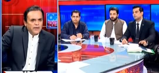 Off The Record (TLP Out of Control, Shoaib Akhtar Issue) - 27th October 2021
