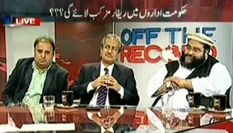 Off The Record (Tomorrow PTI Tsunami will Hit Larkana, Is PPP Worried?) – 20th November 2014