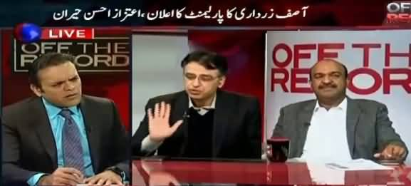 Off The Record (Tough Questions From Sharif Family in Panama Case) – 4th January 2017