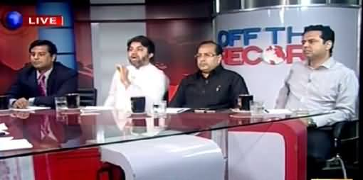 Off The Record (Two Army Generals Convicted in NLC Scam) – 6th August 2015
