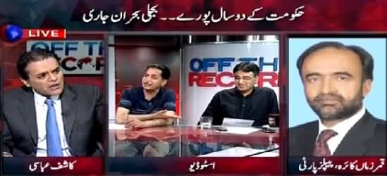 Off The Record (Two Years of PMLN Govt, But Still Load Shedding) – 22nd June 2015