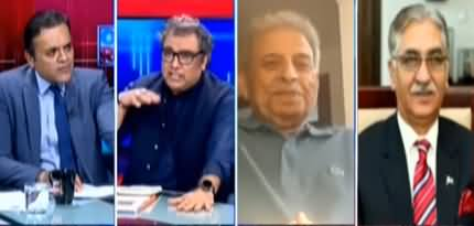 Off The Record (Two Years of PTI Govt) - 18th August 2020