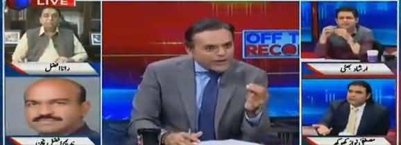 Off The Record (United Opposition, Dangerous For Govt) - 4th October 2018