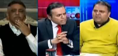 Off The Record (Usman Buzdar Under Criticism) - 20th January 2020