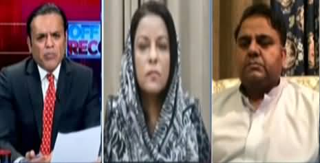 Off The Record (Uzair Baloch JIT Report Public) - 6th July 2020