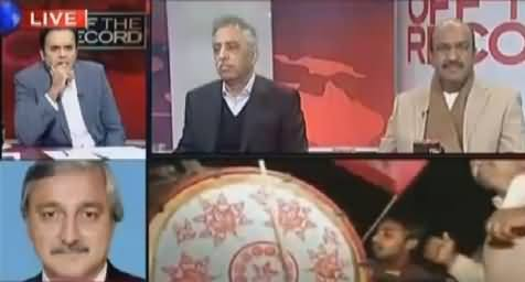 Off The Record (VIP Protocol, NA-154 By-Election) – 23rd December 2015