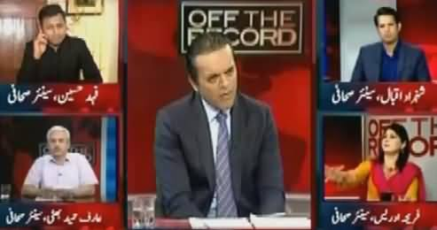 Off The Record (Was Dawn Leaks Public Issue?) – 16th May 2017