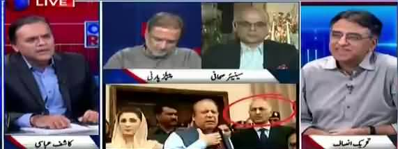 Off The Record (Wazir e Azam Ki Chief Justice Se Mulaqat) - 27th March 2018