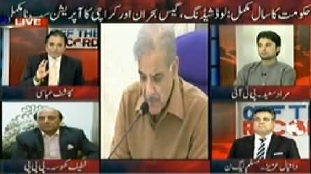 Off The Record (We will Kick Out PMLN Govt on 14th August - Pervez Khattak) - 16th July 2014