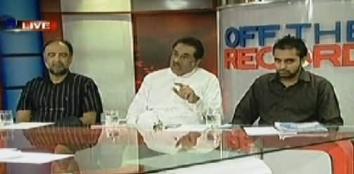 Off The Record (What Are the Next Plans of Dr. Tahir ul Qadri) - 24th June 2014