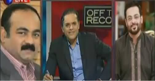 Off The Record (What Farooq Sattar Changed in MQM?) – 25th August 2016