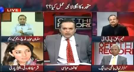 Off The Record (What Is the Next Plan of MQM) – 28th September 2015