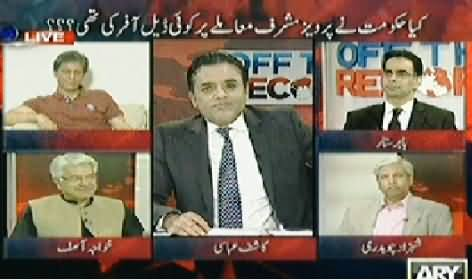 Off The Record (What is the Purpose of Khawaja Asif Speech) – 8th April 2014