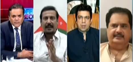 Off The Record (What Is The Solution of Karachi's Issues?) - 31st August 2020