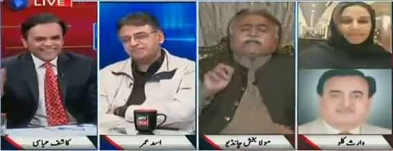 Off The Record (What Kind of Deal Shahbaz Sharif Want) - 11th December 2017