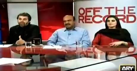 Off The Record (What Nawaz Sharif Used To Say in Past) – 21st June 2016