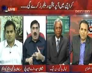 Off the Record (What Police And Rangers Can Do in Karachi?) - 4th September 2013