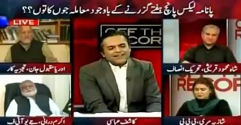 Off The Record (What Prime Minister Will Say in Parliament?) – 12th May 2016