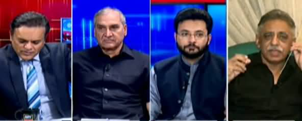 Off The Record (What Will PDM Achieve Through Rallies?) - 30th August 2021