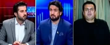 Off The Record (Where Is Video Against Rana Sanaullah?) - 25th December 2019