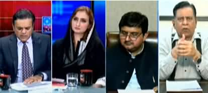 Off The Record (Who Allowed Nawaz Sharif To Leave) - 26th August 2020