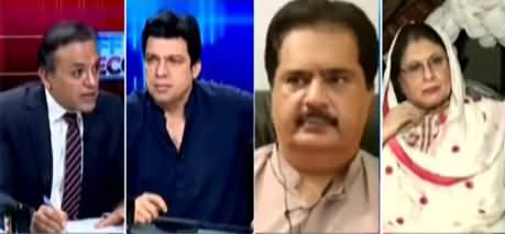 Off The Record (Who Arrested Captain (R) Safdar) - 19th October 2020