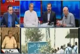 Off The Record (Who Deployed Rangers in NAB Court) – 2nd October 2017