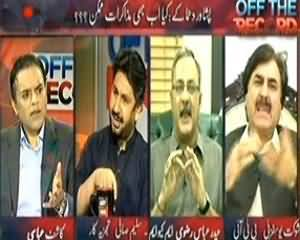 Off The Record (Who Is Doing Bomb Blasts?) - 30th September 2013