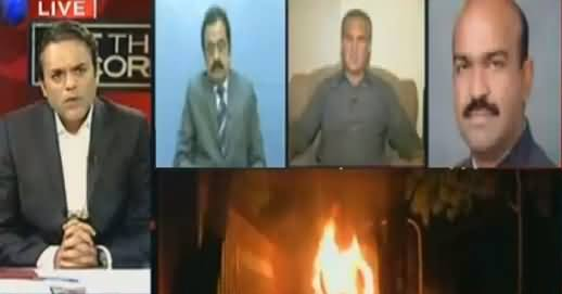Off The Record (Who Is Responsible For Sit-in In Red Zone) – 29th March 2016