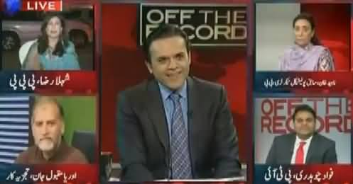 Off The Record (Who Is The Actual Leader of PPP) – 4th April 2017