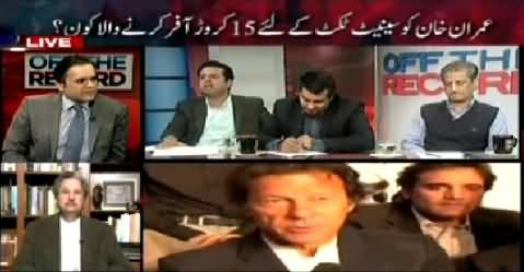 Off The Record (Who Offered 15 Crore Rs To Imran Khan For Senate Ticket) – 3rd March 2015