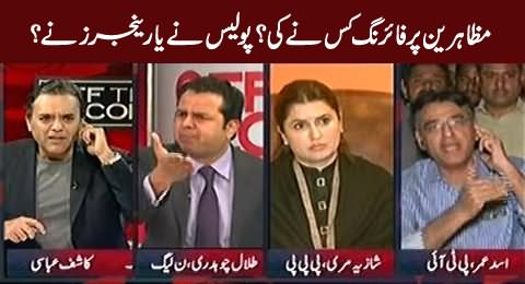 Off The Record (Who Opened Fire At PIA Protesters, Police or Rangers?) – 2nd February 2016