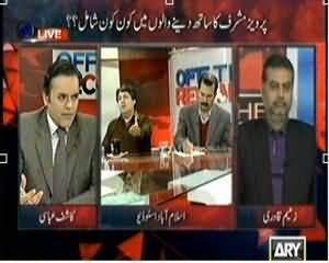 Off The Record (Who Were With Musharraf on 3rd November Emergency) – 11th March 2014